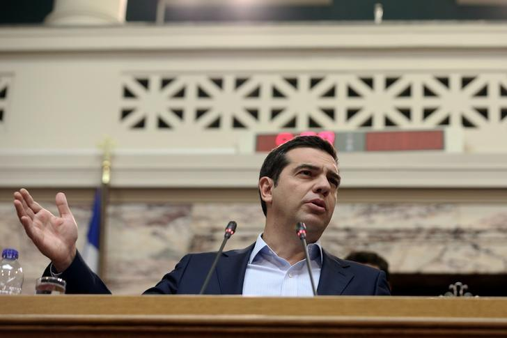 Greek Prime Minister Alexis Tsipras addresses his lawmakers during a ruling Syriza party parliamentary group session in Athens, Greece, November 23, 2016. REUTERS/Michalis Karagiannis