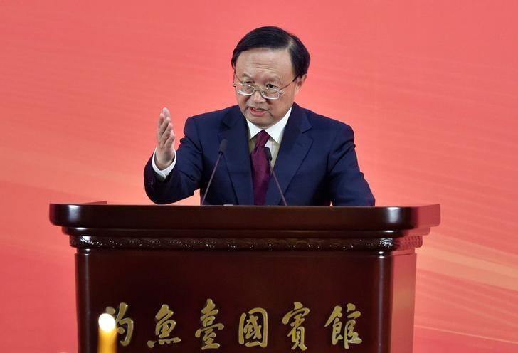 Chinese State Councillor Yang Jiechi delivers a speech at the Reception for the 45th Anniversary of the Restoration of the Lawful Seat of the People's Republic of China in the United Nations, at the Diaoyutai State Guesthouse in Beijing, China, October 25, 2016. REUTERS/Kenzaburo Fukuhara/Pool