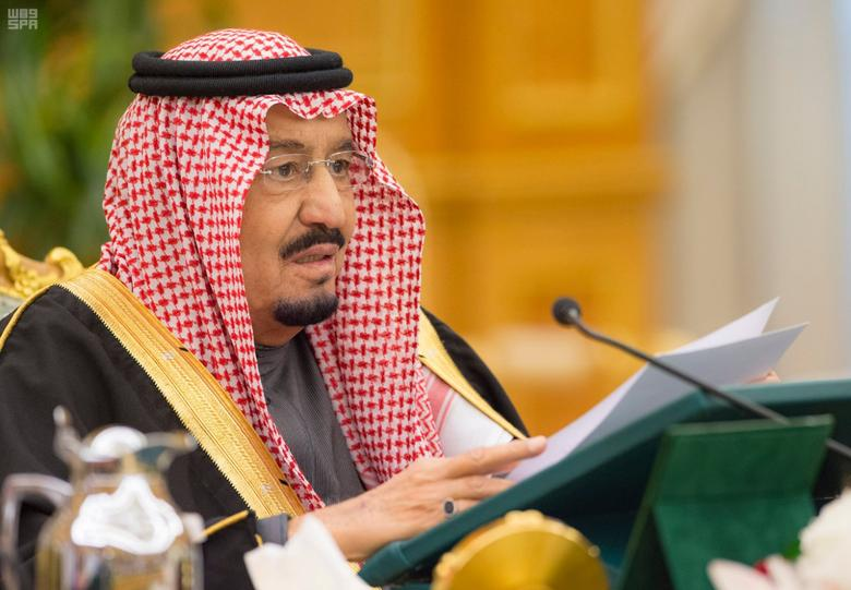 Saudi King Salman speaks as he introduces the budget for 2017 in Riyadh, Saudi Arabia, December 22, 2016. Saudi Press Agency/Handout via REUTERS
