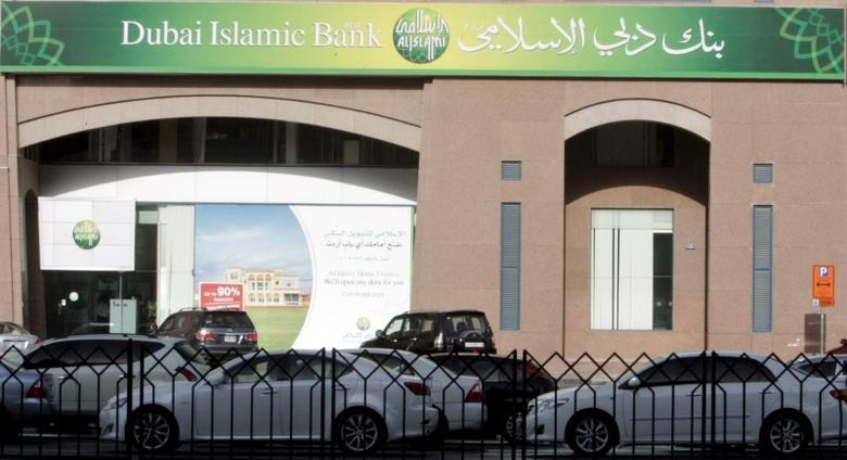A view of a branch of Dubai Islamic Bank branch along Khalid Bin Al-Waleed Road in Dubai May 30, 2010. REUTERS/Mosab Omar/File Photo