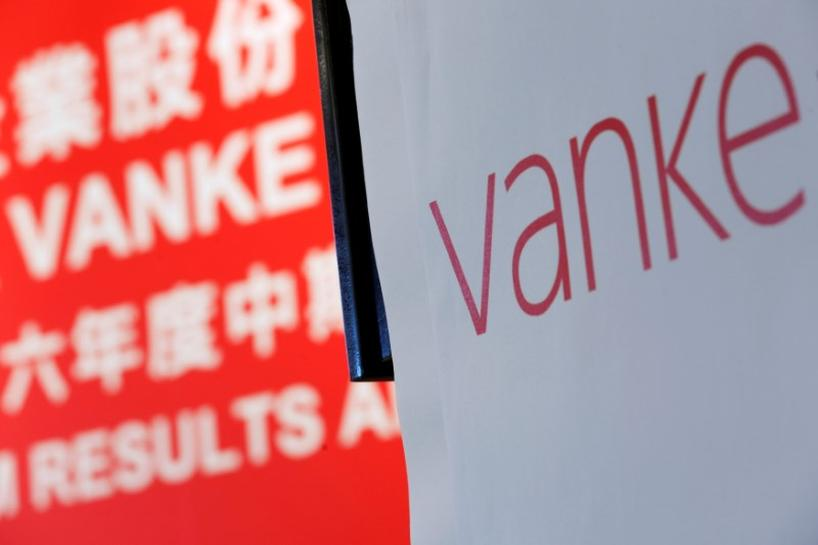 China Vanke, center of power struggle, says No. 2 shareholder has a plan