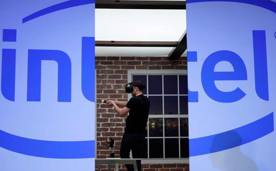 Intel's Quarterly Revenue Beats Estimates
