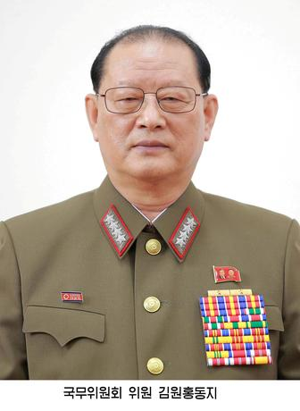 FILE PHOTO -  North Korean member of the State Affairs Commission Kim Won Hong's profile picture is shown in this undated photo released by North Korea's Korean Central News Agency (KCNA) in Pyongyang June 30, 2016. REUTERS/KCNA/File Photo