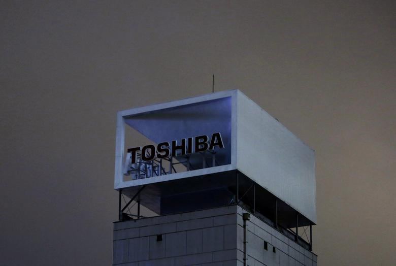 FILE PHOTO -  The logo of Toshiba Corp is pictured at its headquarters in Tokyo, Japan, August 31, 2015.   REUTERS/Yuya Shino/File Photo