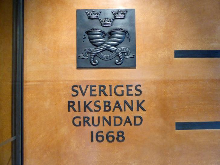 The sign for Sweden's central bank is pictured in Stockholm, Sweden, August 12, 2016. Picture taken August 12, 2016. REUTERS/Violette Goarant