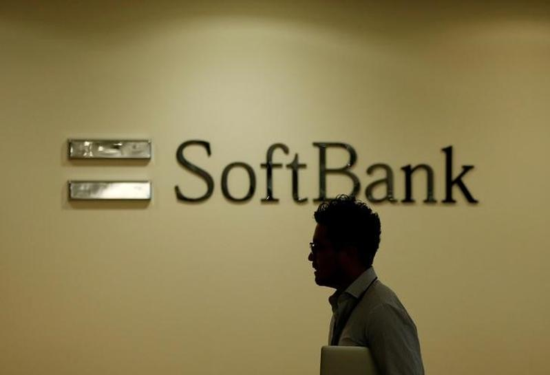 Softbank denies interest in Vodafone-Idea cellular merged company