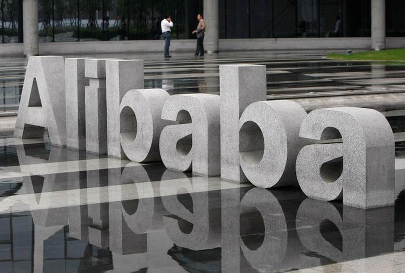 Alibaba says poor laws, enforcement behind spread of fakes