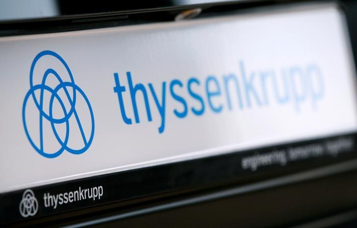 FILE PHOTO -  The logo of German steel-to-elevators group ThyssenKrupp AG is pictured during the company's annual news conference in Essen, Germany, November 24, 2016. REUTERS/Wolfgang Rattay/File Photo
