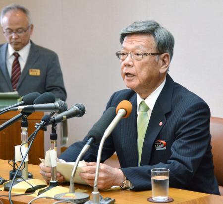 沖縄知事差し止め訴訟検討