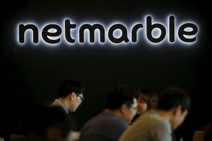 The logo of Netmarble Games is seen at its headquarters in Seoul, South Korea, March 25, 2016. REUTERS/Kim Hong-Ji/Files