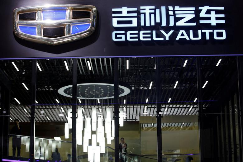 FILE PHOTO -  The Geely Automobile Holdings logo is pictured at the Auto China 2016 auto show in Beijing, China April 25, 2016. REUTERS/Kim Kyung-Hoon/File Photo