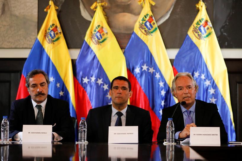 Venezuela opposition turns ire on Supreme Court judges ...