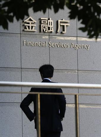 4月6日、金融機関に対する検査・監督手法の改革に向けて、金融庁の有識者会議がまとめた報告書が波紋を広げている。2013年11月撮影(2017年 ロイター/Toru Hanai)