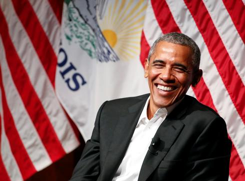 Obama's first post-presidential appearance