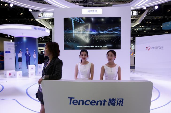 Tencent's booth is pictured at the Global Mobile Internet Conference (GMIC) 2017 in Beijing, China April 28, 2017. REUTERS/Jason Lee/Files