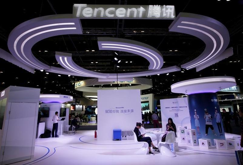 Tencent outstrips forecasts with strong games, payments growth