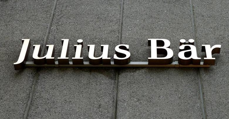 FILE PHOTO: The logo of Swiss private bank Julius Baer is seen at the bank's headquarters in Zurich, Switzerland February 1, 2017.  REUTERS/Arnd Wiegmann