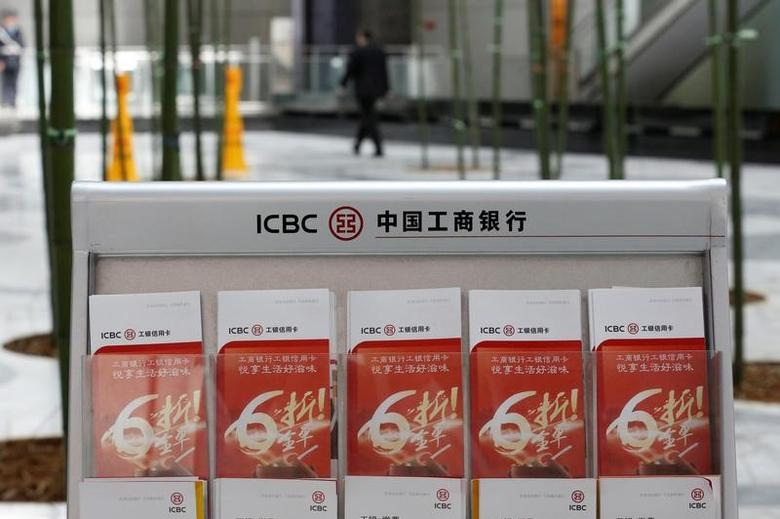 Industrial and Commercial Bank of China Ltd (ICBC)'s leaflets are displayed at its branch in Beijing, China, March 30, 2016. REUTERS/Kim Kyung-Hoon/File Photo