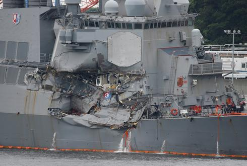U.S. Navy destroyer in collision off Japan