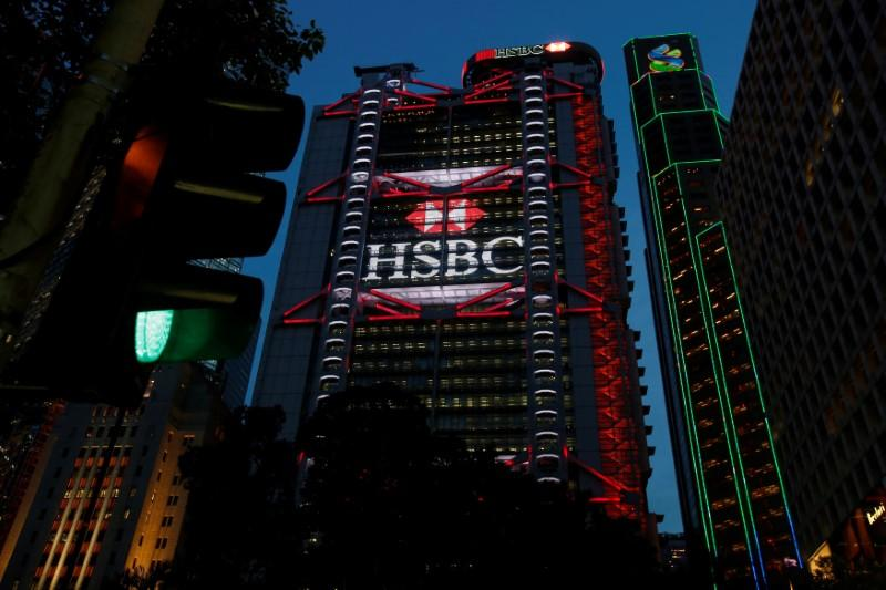 HSBC headquarters is seen at the financial Central district in Hong Kong, China September 6, 2017. Bobby Yip