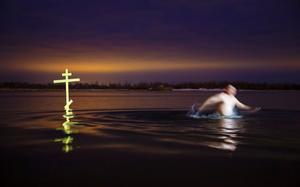 Marking the Orthodox Epiphany