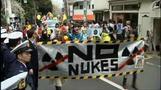 反原発デモに約5千人(10日)