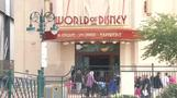 Disneyland Paris faces EU probe