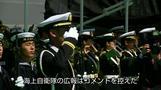海自最大の護衛艦いずもを南シナ海に派遣へ、中国をけん制(字幕・13日)