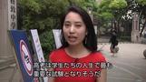 中国の過酷な大学入試、公平性に疑問の声も(字幕・8日)