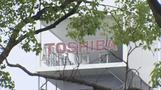 Toshiba favours home-grown bid for chip unit