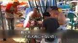 バリ島で人気の「サテ」は犬肉か、動物愛護団体が警告(字幕・10日)