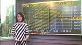 米国株上昇、好業績銘柄に買い(25日)