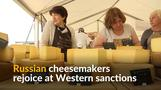 Russian cheesemakers celebrate Western sanctions