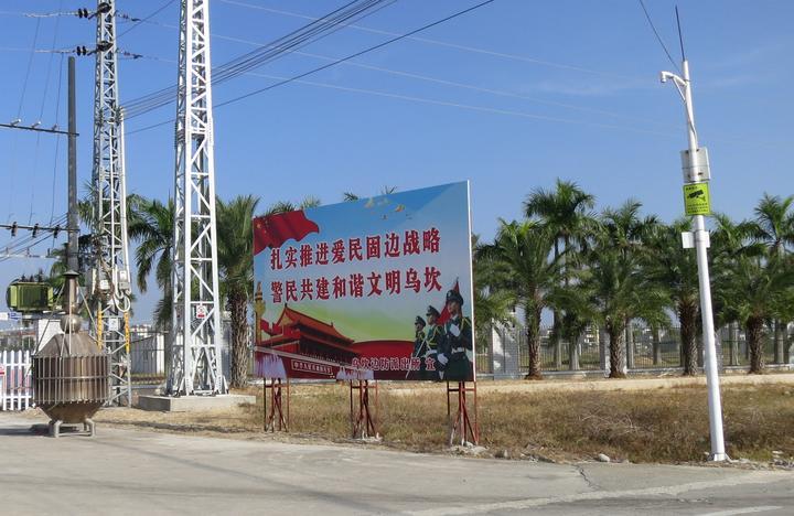 かつての中国「民主村」に潜入、巨大な強制収容所に変貌(字幕・10日)