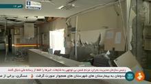 イラン・イラクの地震で450人以上死亡、さらに増加の恐れ(字幕・13日)