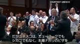 伊ナポリピザの技法、世界無形文化遺産に登録(字幕・8日)