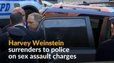 Weinstein surrenders himself on sex assault charges