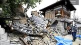 Earthquake hits Japanese major city, kills three