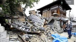 Earthquake hits Japanese major city, kills three