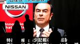 Ghosn to be indicted again on Friday: source