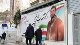 「誰も信用できない」 イラン議会選、候補は強硬派ばかり(字幕・18日)