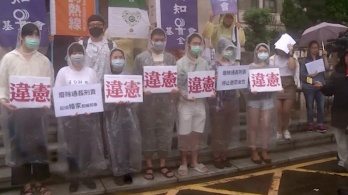 Taiwan decriminalises adultery in major ruling