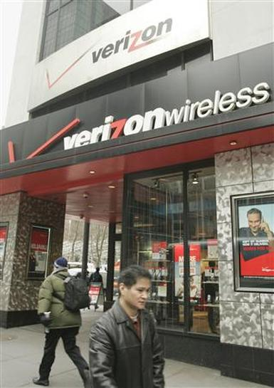 weaknesses of verizon communications