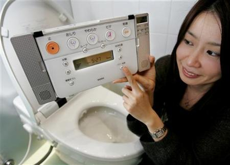 japanese bidet toilet seat toto. Kumi Goto  an employee of Toto Limited one the leading makers toilets in Japan demonstrates a control unit company s newly developed toilet high tech washlets aim at U S bottoms