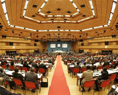 A general view of the plenary hall during a session of the 51st General Conference of the International Atomic Energy Agency (IAEA) in Vienna, Septemer 17, 2007. REUTERS/Herwig Prammer