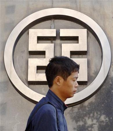 ICBC leads China banks looking for overseas buys - Reuters