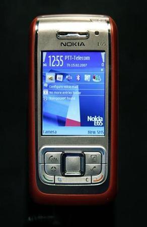 Nokia slashes hit phone price - Reuters