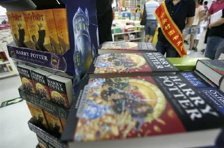 10月25日、人気小説「ハリー・ポッター」シリーズの第1作「ハリー・ポッターと賢者の石」の初版(普及版)が競売で約460万円で落札された。写真は8月16日、北京の書店の同シリーズ売り場で(2007年 ロイター/David Gray)