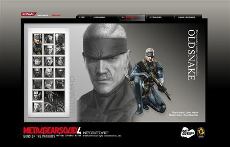 Metal Gear Solid 4 last of the great exclusives? - Reuters