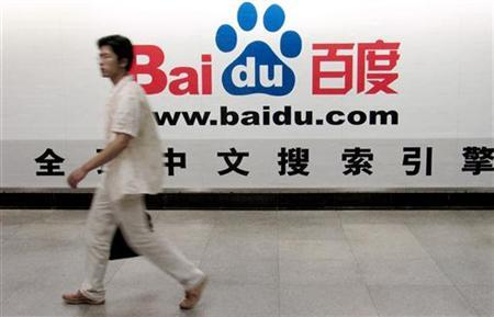 Baidu to be first Chinese firm in Nasdaq 100 index - Reuters